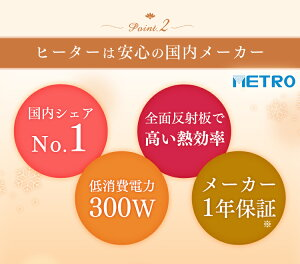 https://image.rakuten.co.jp/kaguin/cabinet/tasya51/7102720_06.jpg
