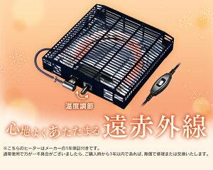 https://image.rakuten.co.jp/kaguin/cabinet/tasya51/7102720_07.jpg