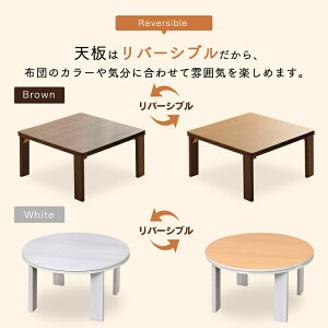 https://image.rakuten.co.jp/kaguin/cabinet/tasya51/7102720_13.jpg