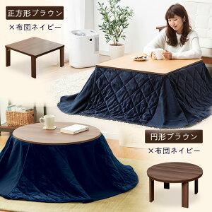 https://image.rakuten.co.jp/kaguin/cabinet/tasya51/7102720_16.jpg