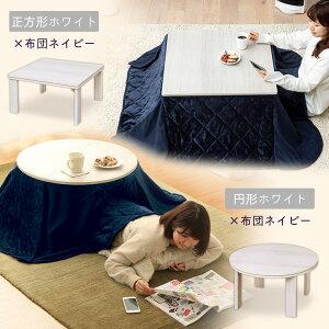 https://image.rakuten.co.jp/kaguin/cabinet/tasya51/7102720_18.jpg