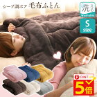 https://image.rakuten.co.jp/kaguin/cabinet/waku0920_100/kake_1_s_0920.jpg
