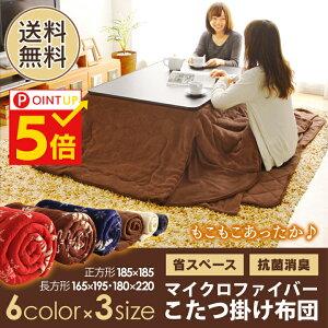 https://image.rakuten.co.jp/kaguin/cabinet/description/170915kotatufuton/01.jpg