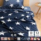 https://image.rakuten.co.jp/kaguin/cabinet/waku0920_100/5593_01d_0920.jpg