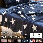 https://image.rakuten.co.jp/kaguin/cabinet/waku0920_100/9908985_01_0920.jpg