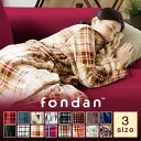 ★最安値に挑戦★着る毛布 ルームウェア 毛布 着る毛布 保湿 ロングサイズかわいい メ...