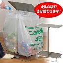 アーネスト ペダル式ダストスタンド 29049 [調理器具/キッチン小物/便利グッズ/ゴミ/...