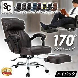 《着後レビューでプレゼント》オフィスチェア メッシュ リクライニング ゲーミングチェア ゲーミングチェアー リクライニング ハイバック レザー オフィスチェアー椅子 回転 デスクチェア 在宅勤務 アイリスプラザ[TTZ]
