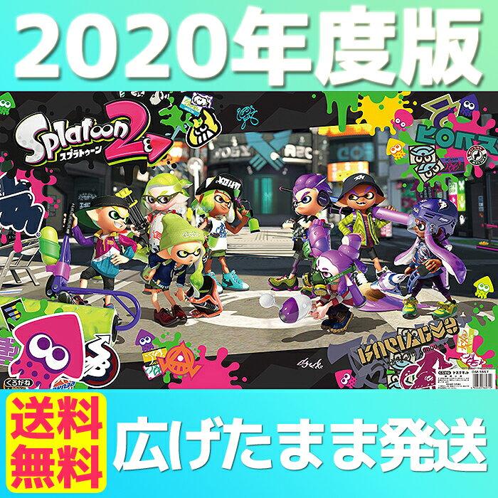 【最大5,000円OFFクーポン配布中】デスクマット スプラトゥーン2 DM-18ST Nintendo 任天堂 くろがね【数量限定】Nintendo Switch 2019年 ※北海道・九州は送料500円かかります。