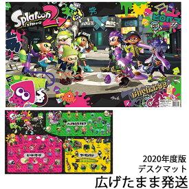 【最大5,000円OFFクーポン配布中】デスクマット スプラトゥーン2 DM-18ST Nintendo 任天堂 くろがね【数量限定】Nintendo Switch 2020年 ※北海道・九州は送料500円かかります。