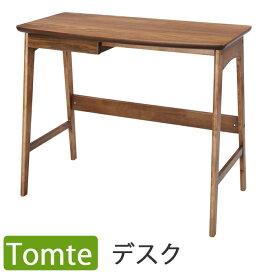 【送料無料】Tomte トムテ デスク おしゃれTAC-243WAL 木製シンプル ナチュラル 天然木 北欧