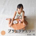 子供用テーブル円形丸小さいテーブル