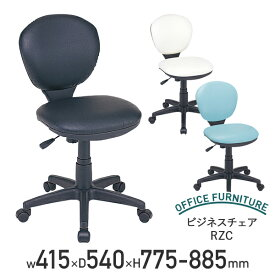 【法人宛限定】KKレザーチェア 抗菌レザーチェア デスクチェア オフィスチェア 事務椅子 回転椅子 キャスター付き椅子 パソコンチェア OAチェア 抗菌加工 病院 クリニック 医療施設 清潔ブルー/アイボリー/ブラック NB-RZC273