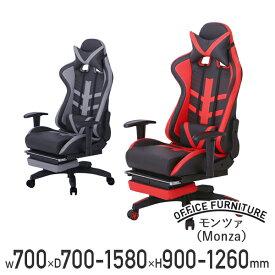 【法人宛限定】モンツァ Monza オフィスチェア レーシングチェア 事務椅子 ハイバックチェア マネジメントチェア マネージメントチェア 社長椅子 役員椅子 ゲーミングチェア リクライニングチェア ヘッドレスト ウレタンフォーム レッド/グレー