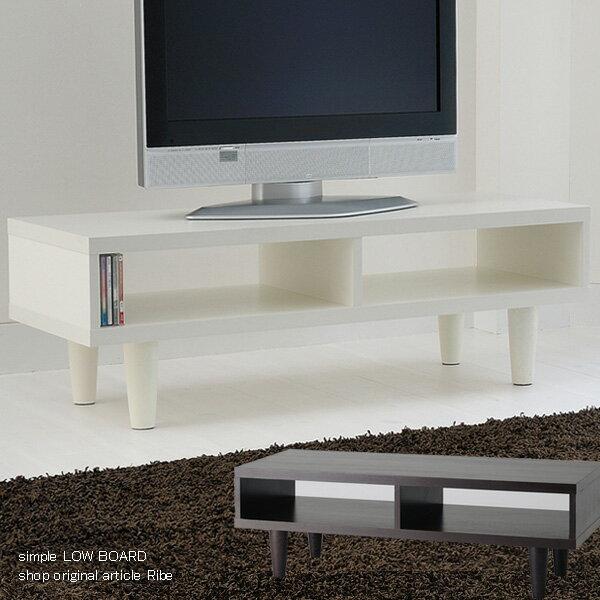 完成品 組立なし テレビボード テレビ台 ホワイト