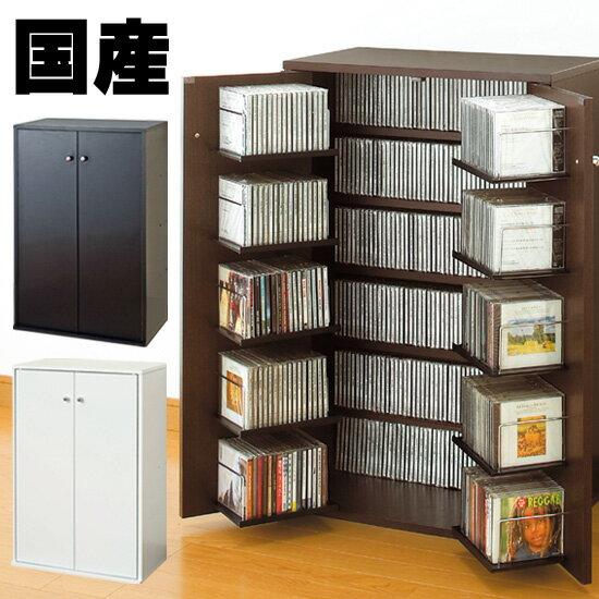 CD収納ラック CD収納 CDラック 約454枚収納