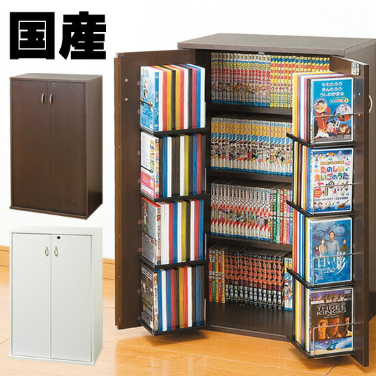 鍵付きDVD収納ラック DVD収納 本棚 本入れ