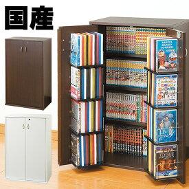 日本製 鍵付きDVD収納 DVDラック