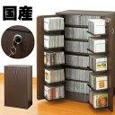 日本製 鍵付きCD収納 CDラック