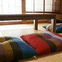日本製 縞柄(しまがら)座布団 5枚組