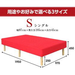 脚付きマットレス脚長verシングルベッド脚付きマットレス脚長バージョンシングル一体型1年間保証シングルベッドcocoaボンネルコイル仕様シングルベット足つきマットレス脚付マットレス脚付ベッド