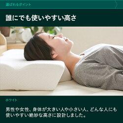 低反発枕肩こり解消いびき防止ストレートネック対策枕まくら低反発まくら快眠枕安眠枕首こり解消頸椎サポート低反発ウレタン洗える枕カバー清潔大きいワイドサイズ