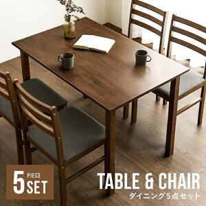 ダイニングテーブルセット 4人掛け 5点セット ダイニングセット テーブルセット ダイニングテーブル 食卓テーブル ダイニングチェア 食卓椅子 4脚セット 4人用 長方形 無垢 木製 北欧 モダン