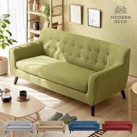ソファー ソファ 3人掛け ローソファー 北欧 sofa- 3人掛けソファ ローソファ カフェ風ソファ ゆったり 3P 高品質 デザイナーズ 布 三人掛け おしゃれ Alba