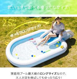 プールすべり台滑り台大型送料無料ビニールプールファミリープール大型プールキッズプール子供用プール子ども用プール家庭用プールガーデンプールすべり台付き滑り台付きスライダー長方形