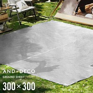 シート グランドシート テントシート 折りたたみ コンパクト 300×300 テント テント保護 防水 撥水 軽量 アウトドア キャンプ ソロキャンプ ゆるキャン テントマット テントアクセサリー