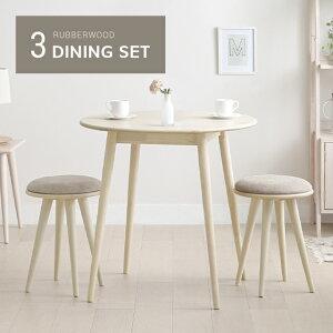ダイニングテーブルセット 2人用 2人掛け 円形 おしゃれ 北欧 ウッド ナチュラル モダン ダイニングセット 食卓 円卓 コンパクト 一人暮らし チェア テーブル ダイニングチェア スツール