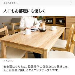 ダイニングテーブル4人掛け送料無料テーブル木製テーブル食卓テーブルおしゃれ北欧カフェ風モダン無垢材幅118cm高さ73cm4人用