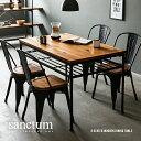 ダイニングテーブル 4人掛け 食卓テーブル おしゃれ 木製テーブル 幅120cm×75cm 高さ76cm 無垢材 天然木 ヴィンテージ アンティーク レトロ カフェ風 インダストリアル ブルックリンスタイル 西海岸風