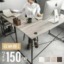 パソコンデスク l字 幅120cm 省スペース ハイタイプ PCデスク デスク オフィスデスク 学習机 ワークデスク 木製 おし…