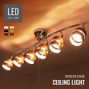 照明 シーリングライト ライト おしゃれ 6灯 12畳 led led照明 led照明器具 北欧 レトロ 照明器具 スポットライト ペンダントライト 天井照明 天井照明器具 間接照明 リビング ダイニング 寝室 キッチン