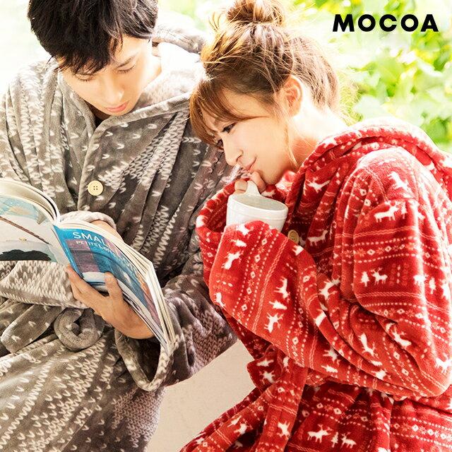 ルームウェア 着る毛布 MOCOA モコア レディース メンズ フリーサイズ 着るブランケット 部屋着 パジャマ ガウン フード付き モコモコ もこもこ かわいい 可愛い おしゃれ 秋冬 暖かい あったかグッズ