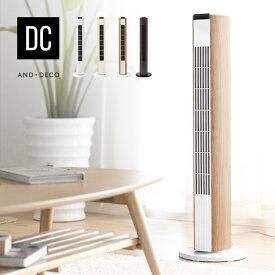 扇風機 おしゃれ スリム タワー dc リモコン 縦型 タワー型 dcモーター リビング タワーファン タワー扇風機 リビングファン リビング扇風機 スリムファン リモコン付き 首振り 節電 省エネ &DECO アンドデコ