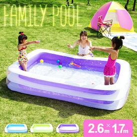 プール ビニールプール 大型 家庭用プール ファミリープール 大型プール キッズプール ガーデンプール レジャープール エアープール プレイプール 家庭用 屋外用 ビッグサイズ 長方形 特大 子供 キッズ 大人