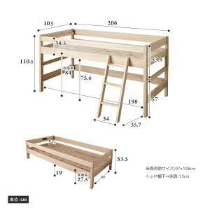 檜ハイベッド組み替えればシングルベッド。日本製檜ベッドすのこベッドヒノキスノコベッドハイベッドベッド下は大きな収納スペース一人暮らし子供部屋檜無垢材オール国産ベッドひのきベッドロフトベッド