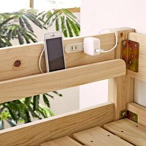 檜ロフトベッド組み替えればシングルベッド。日本製檜ベッドすのこベッドヒノキスノコベッドハイベッドベッド下は大きな収納スペース一人暮らし子供部屋檜無垢材オール国産ベッドひのきベッドロフトベッド