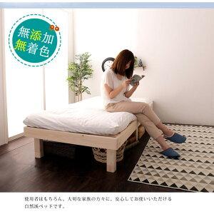 檜すのこベッドシングルヘッドレスベッドフレームのみ総檜ベッド床面高さ3段階調節湿気を上手ににがすのこ床板スノコベッドシングルベッド頑丈木製ベッド