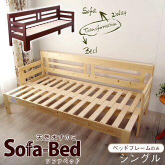 Only The Extendable Sofa Bed 2 Way Natural Wood Slatted Base Single Bench Frame Sliding Low Hor Sunoco