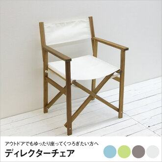 Wooden Directors Chairs kagumaru | rakuten global market: directors chair folding chairs