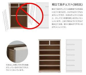 チェスト幅607段木製スライドレールシンプルブラウン完成品日本製