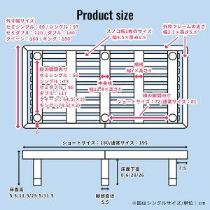 バノンすのこベッドシングル木製耐荷重350kgヘッドレス高さ4段階厚さ15cmマットレス付きナチュラル/ホワイト/ブラウン ベッドシングルベッド木製ベッドマットレスセットポケットコイルマットレスポケットコイル高さ調整組立簡単北欧