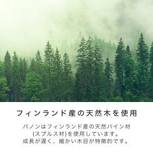 バノンすのこベッドシングル木製耐荷重350ヘッドレス高さ調節マットレス付きナチュラル/ホワイト/ブラウン ベッドシングルベッド木製ベッドマットレスセットポケットコイルマットレスポケットコイル高さ調整組立簡単シンプル北欧