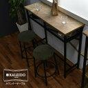 カウンターテーブル 収納付き 棚付き 幅110cm ジオメトリック 幾何学 木製 天然木 アイアン アジャスター付き