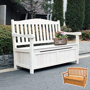 ガーデンベンチ 木製 収納庫付ベンチ (茶)(白)(JYB-120BR)天然木 ガーデニング 収納 ベンチ 腰掛 イス いす チェアー 椅子 庭 園芸 エクステリア ガーデンベンチ ガーデンベンチ 木製 収納