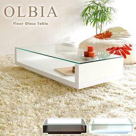 ローテーブル ガラス天板 カーペット 座椅子 畳 床で過ごす時にぴったり ローテーブル 収納付和室にも洋室にも使えます 座卓 ガラステーブル カフェテーブル センターテーブル ソファテーブル 木製テーブル[代引不可][送料無料] 送料無料