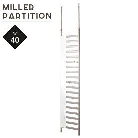 【送料無料】 ミラー付パーテーション 40cm幅 シルバー NJ-0067 高さ202〜260cm ミラー付きで玄関にもオススメ! ディスプレイラックやパーテーションとしてもGOOD。 収納 壁収納 棚 ラダーラック ウォールラック パーティション リビング収納 玄関 鏡 姿見 新生活
